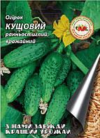 Огурец Кустовой 0,3 г.