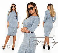 Платье-миди приталенного кроя из ангоры софт с рукавами 7/8, имитацией-запах на юбке декорирован пуговицами X9178