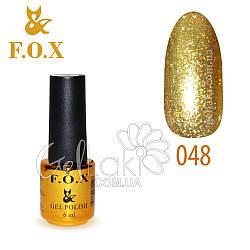 Гель-лак Fox №048, 6 мл (золотистый)