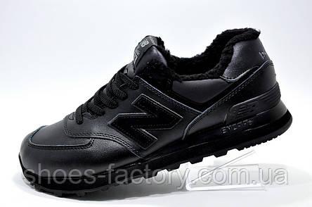 Зимние кроссовки в стиле New Balance HM574, мужские на меху, фото 2