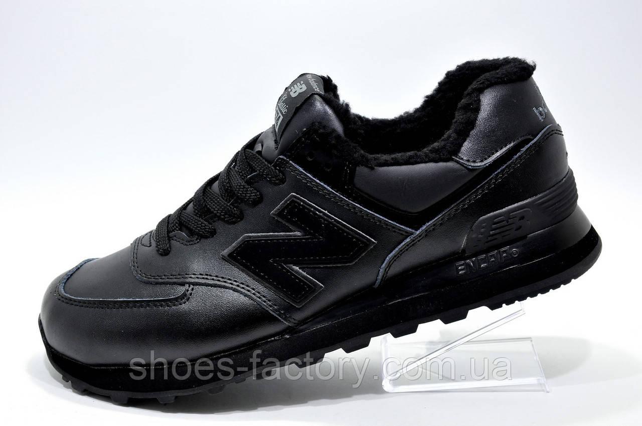 Зимние кроссовки в стиле New Balance HM574, мужские на меху
