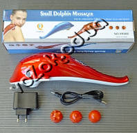 Ручной вибромассажер Дельфин маленький Small Dolphin Massaser HK668 с 3 насадками