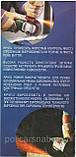 Круг зачистной по металлу Титан Абразив 115х6,0х22, фото 4