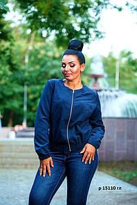 Женская короткая курточка-бомбер  р 15110 гл