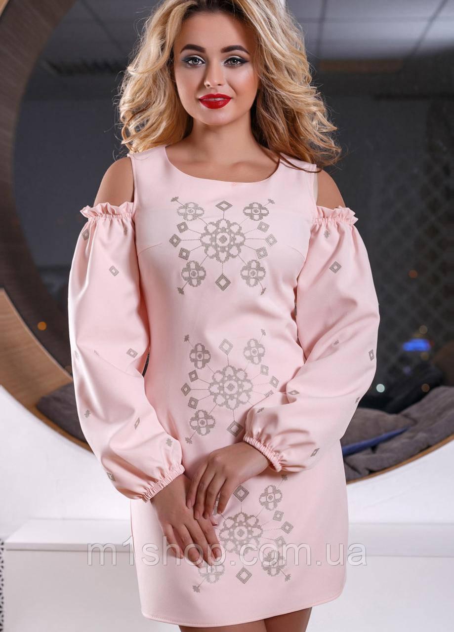 Женское платье с вырезами на плечах и вышивкой (2562-2563-2561 svt)