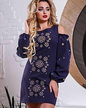 Женское платье с вырезами на плечах и вышивкой (2562-2563-2561 svt), фото 3