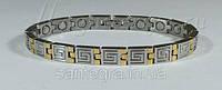 Афродита - стальной браслет с магнитами с позолотой, №81