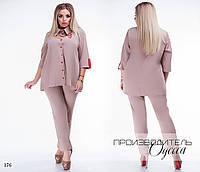 3c9b45b2f2be Батальная женская одежда оптом в Украине. Сравнить цены, купить ...