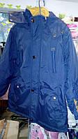 Куртки осенние для мальчиков размеры 134-164 см