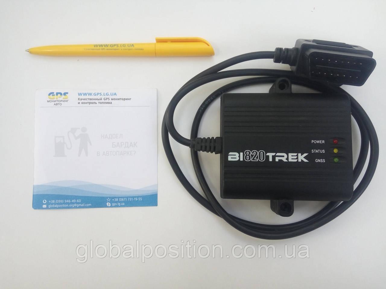 Автомобильный трекер GPS/Глонасс BI 820 TREK (OBD)