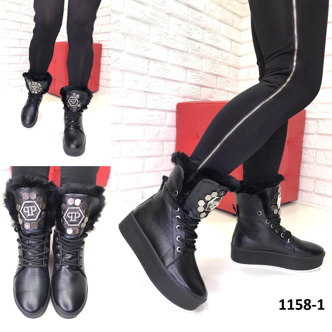 Женские кожаные зимние ботинки черные