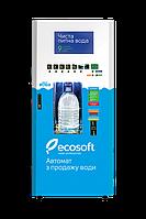Автомат по продаже и розливу питьевой воды в тару потребителя КА-60, фото 1