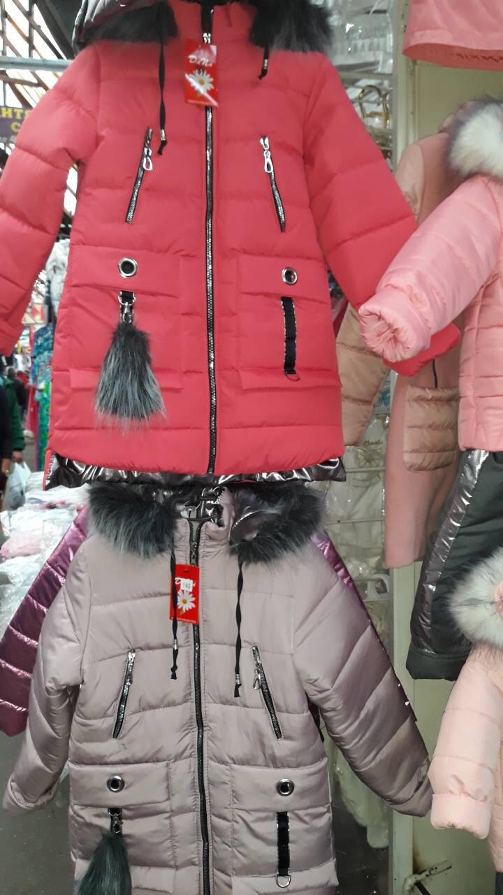 Зимняя куртка для девочек , фото 1