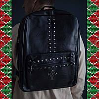 Мужской рюкзак с заклепками, с шипами