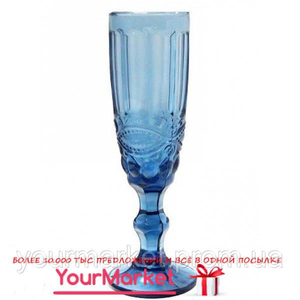 Бокал-шампанское Винтаж 180 мл синий 34215-14-2