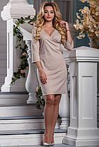 Женское трикотажное платье с отделкой из бусин (2590 svt), фото 3