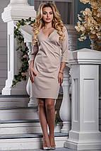 Женское трикотажное платье с отделкой из бусин (2590 svt), фото 2