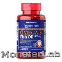 Puritan's Pride Triple Strength Omega-3 1360 mg 60 капсул