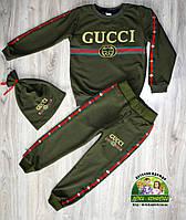 Стильный спортивный костюм Gucci темно-зеленого цвета