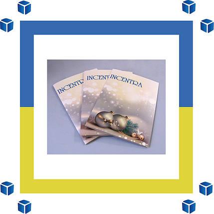 Изготовление открыток формата А4, фото 2