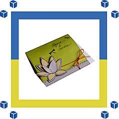 Изготовление открыток формата А5