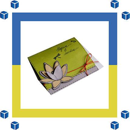 Изготовление открыток формата А5, фото 2