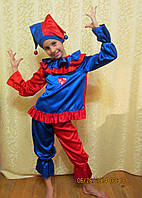 Детский костюм Петрушки сине-красный на прокат в Харькове