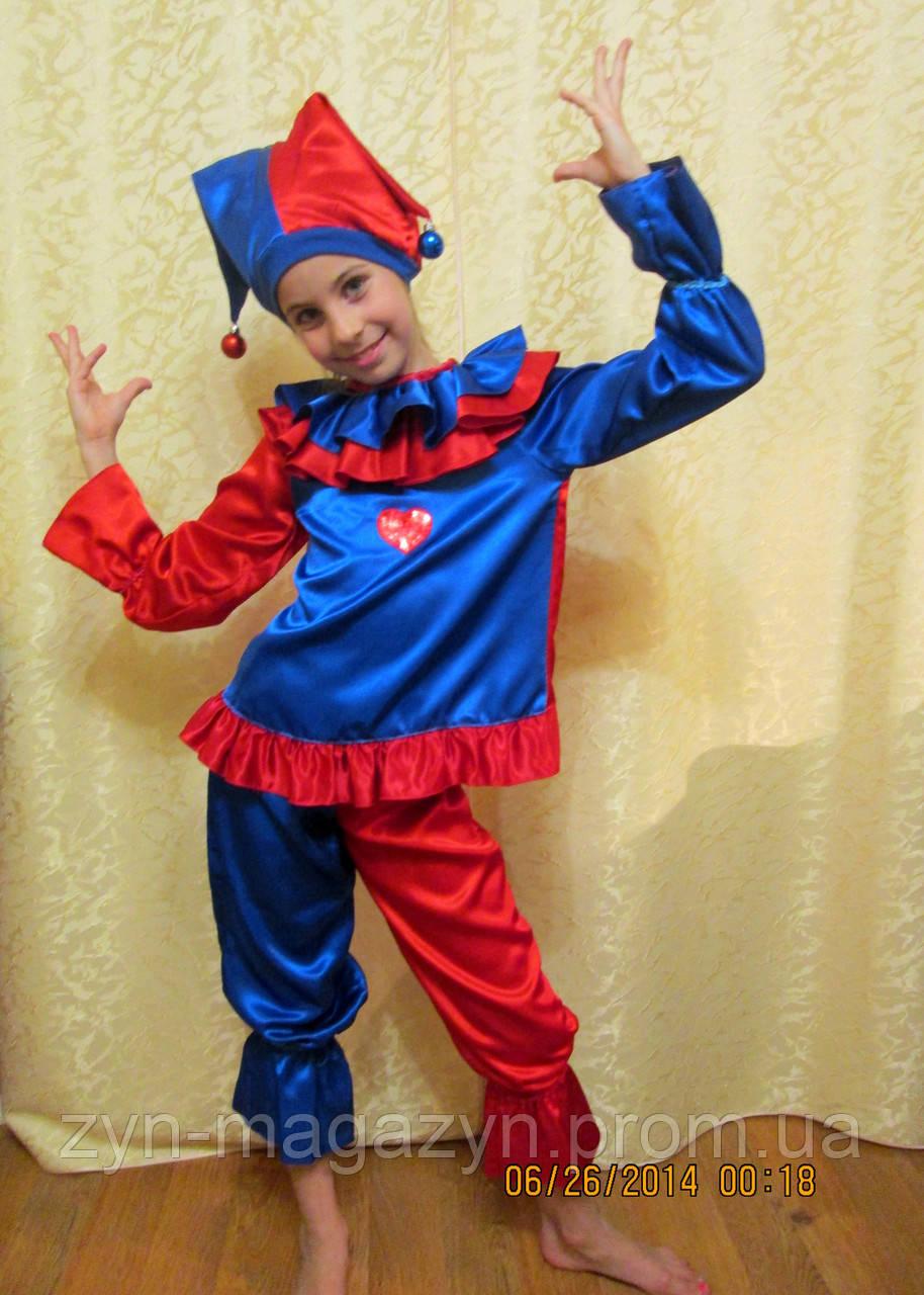 Детский костюм Петрушки сине-красный на прокат в Харькове ... - photo#2