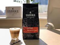 Кофе в зернах Fabrika Supreme