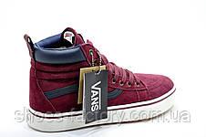 Зимние кроссовки в стиле Vans Old Skool Winter, на меху (Бордовый), фото 3