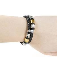Кожаный браслет двойной Арт. BS003LR, фото 2