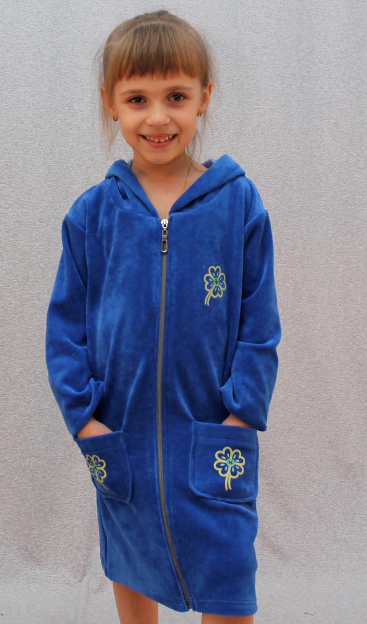 Халат детский велюровый синий