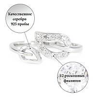 Серебряное кольцо Листочки с фианитами Арт. RN009SV (16), фото 5