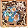 Поздравляем с Рождеством католическую Украину!