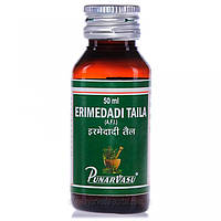 Лечебное масло для зубов и дёсен -Иримедади таил