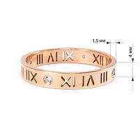 Кольцо с римскими цифрами Арт. RN007SL (18), фото 5