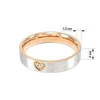 Кольцо с сердечком и фианитом Арт. RN040SL (19), фото 5