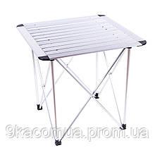 Стол раскладной PICNIC алюминиевый для пикника 70*70*70 см SCUBA