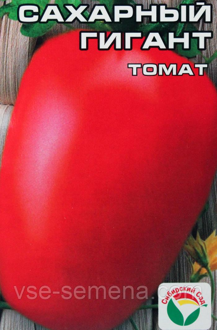 Томат Сахарный Гигант, 20шт.