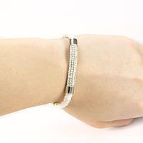 Кожаный браслет с фианитами белый Арт. BS019LR, фото 2