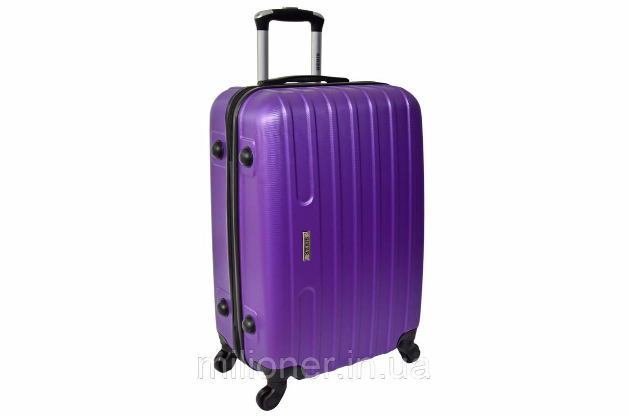 Чемодан Siker Line (небольшой) фиолетовый