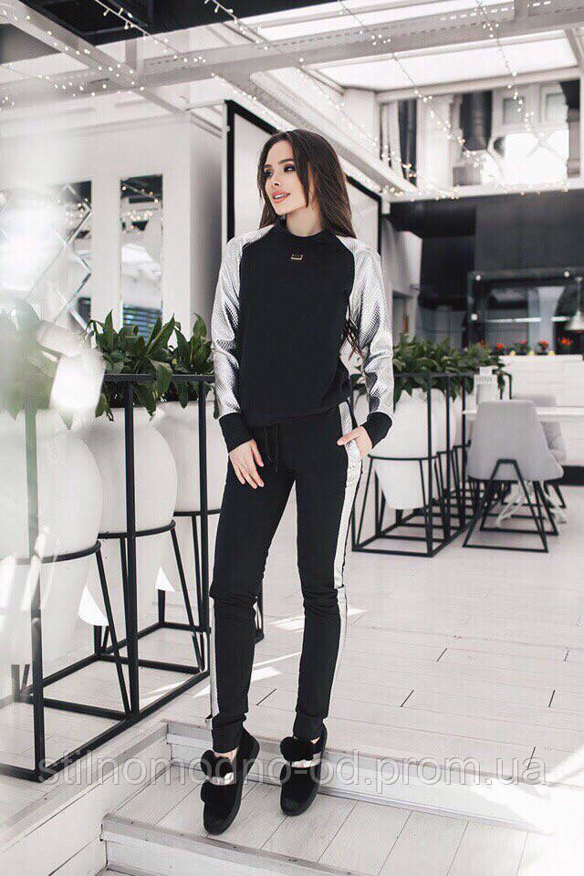 "Прогулочный костюм женский брюки и кофта ""Серебро"""