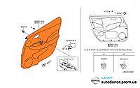 Обшивка двери (карта) передняя левая серая K - GRAY Nissan Leaf ZE0 (10-13) 80901-3NA0A