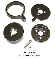 Ремкомплект фаркопа ROCKINGER RO500, R65693