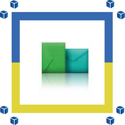 Конверты формата С5 для пригласительных , фото 2