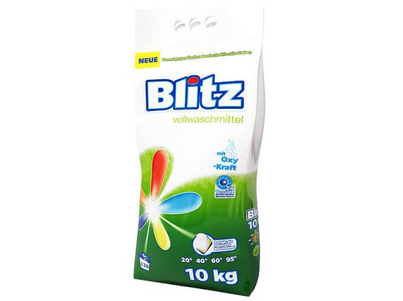 Blitz Пральний порошок Универсальный 138 пр. 10кг (8044), фото 2