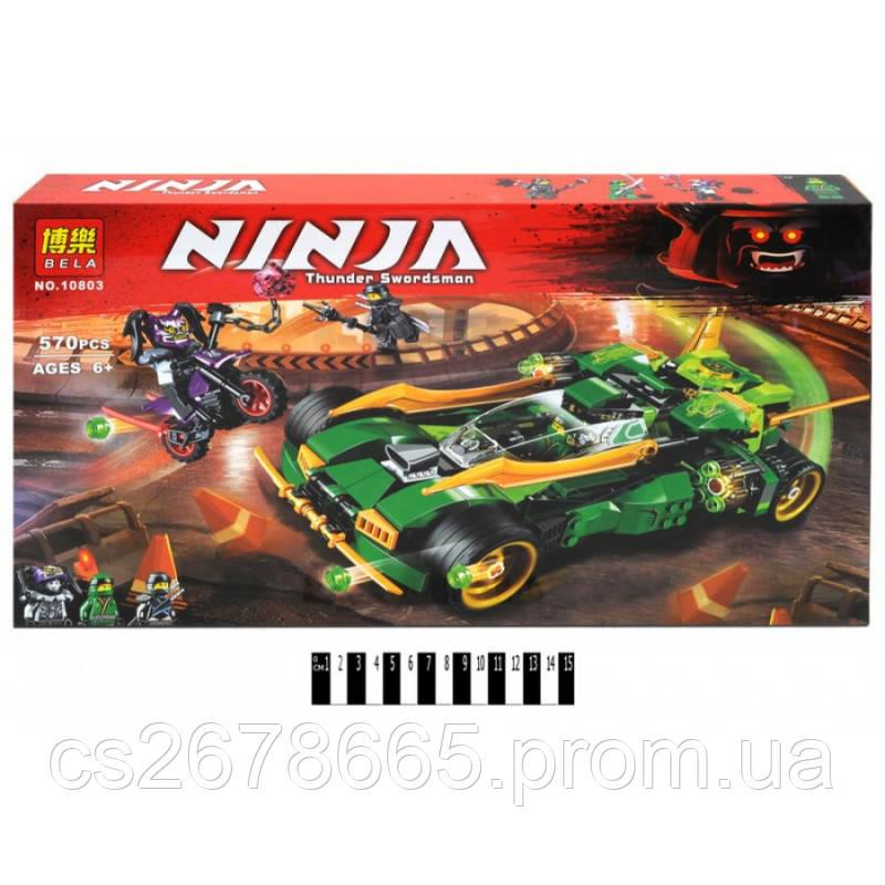 """Конструктор Bela """"NINJA"""" 10803 (аналог Lego Ninjago 70641) """"Вездеход Ниндзя"""" 570 дет."""