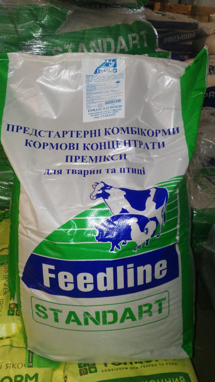 БМВД для свиней від 20 до 50 кг