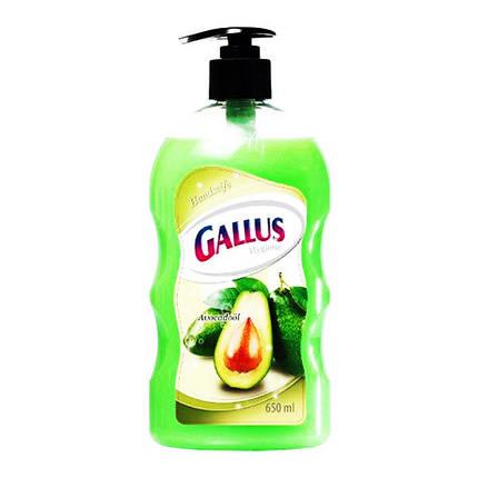 Gallus Handseife Жидкое мыло с дозатором Авокадо 650ml, фото 2