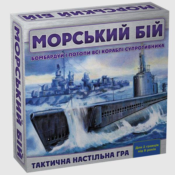 Гра Arial Морський бій (Укр) (4820059910350)